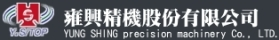 Yung Shing Precision Machinery Co., LTD